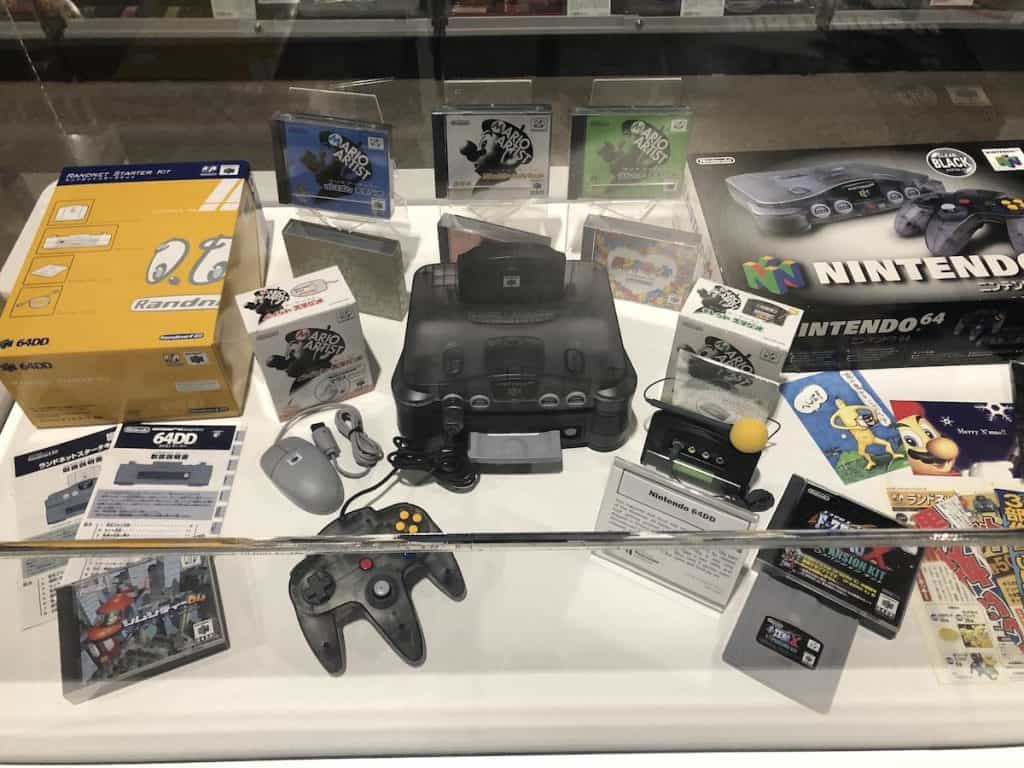 Nintendo 64DD Collection from National Videogame Museum